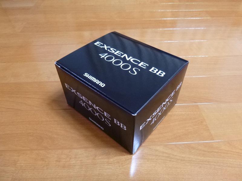 エクスセンスBB4000箱