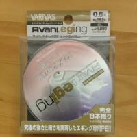 バリバス アバニエギングPE マックスパワー0.6号