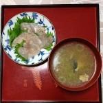 刺身&味噌汁