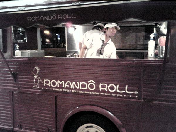 ROMANDO ROLL1