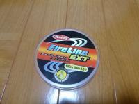 FireLine EXT