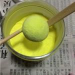 Pro-Tec Powder Paint yellow glow